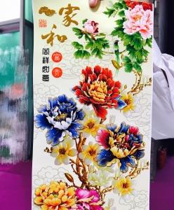 shanghai sample